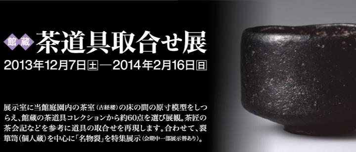 スクリーンショット 2014-01-15 10.19.20