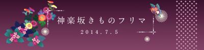 スクリーンショット 2014-06-10 12.59.25