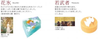 スクリーンショット 2014-06-10 12.41.34
