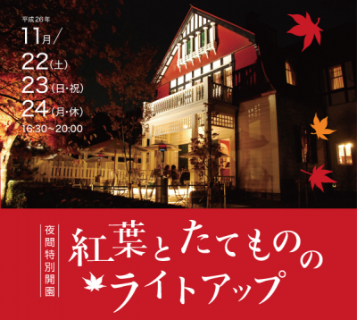 スクリーンショット 2014-10-30 16.54.01