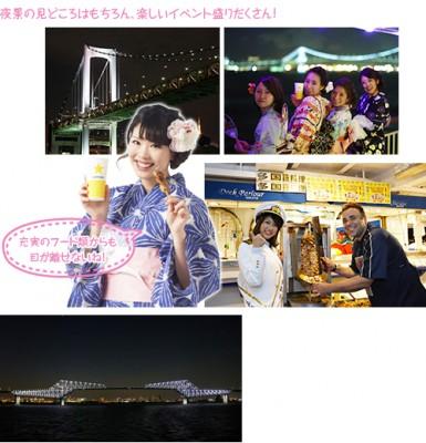 cruise_photo_03