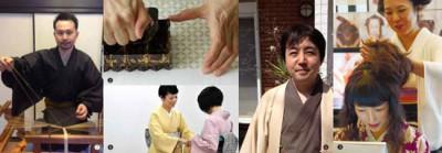 kimonosalone