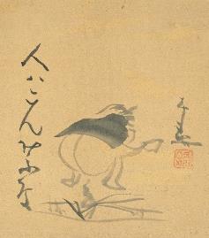 『野雪隠図』19世紀(80代) 永青文庫【第3期展示】
