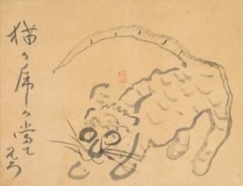 『虎図』19世紀(70代後半) 永青文庫【第2期展示】